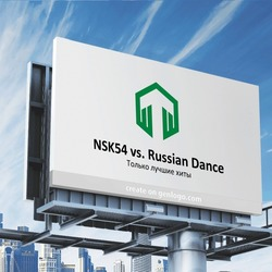 NSK54 vs. RUSSIAN Dance